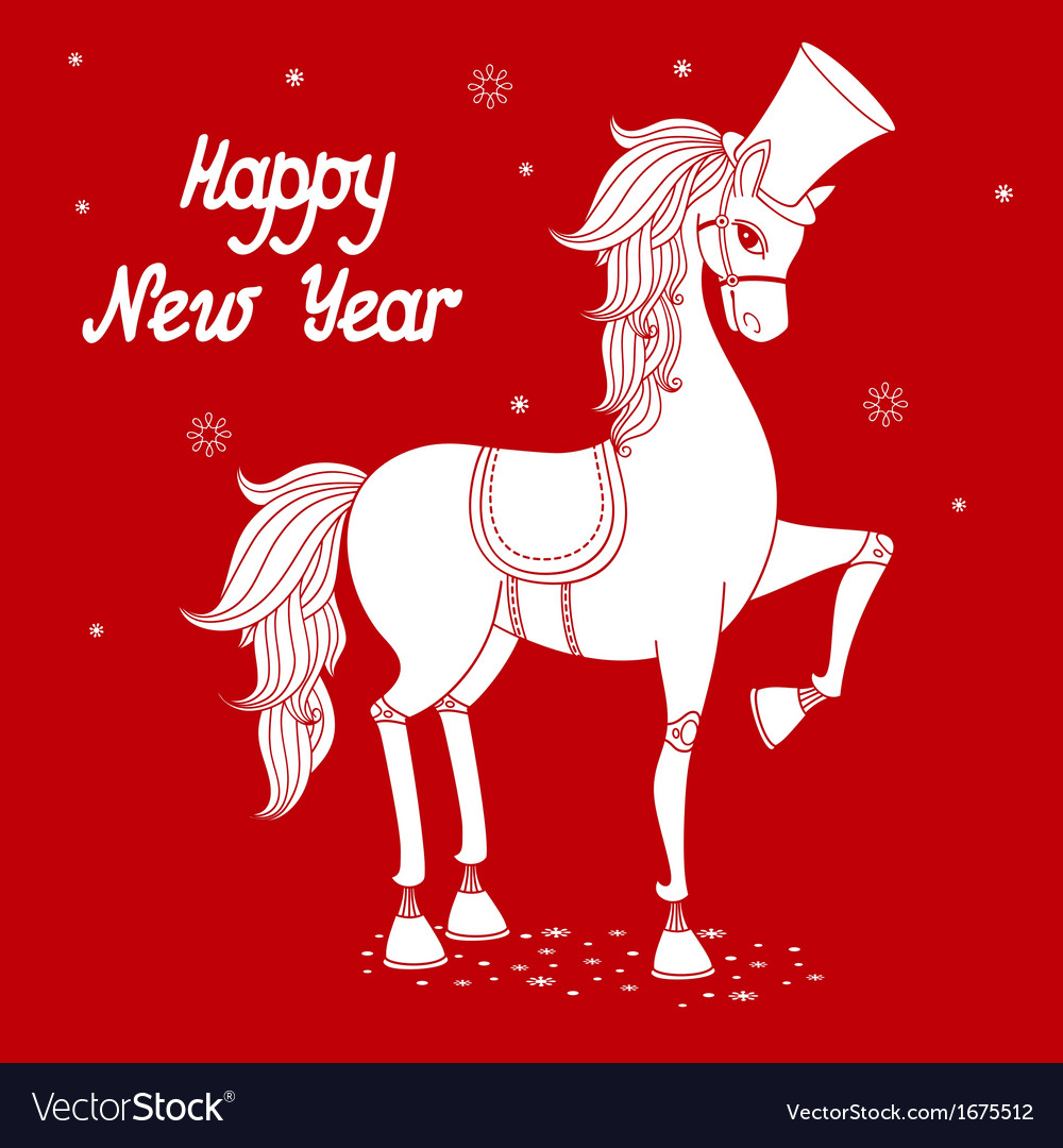 Year of horse 2 vector | Price: 1 Credit (USD $1)