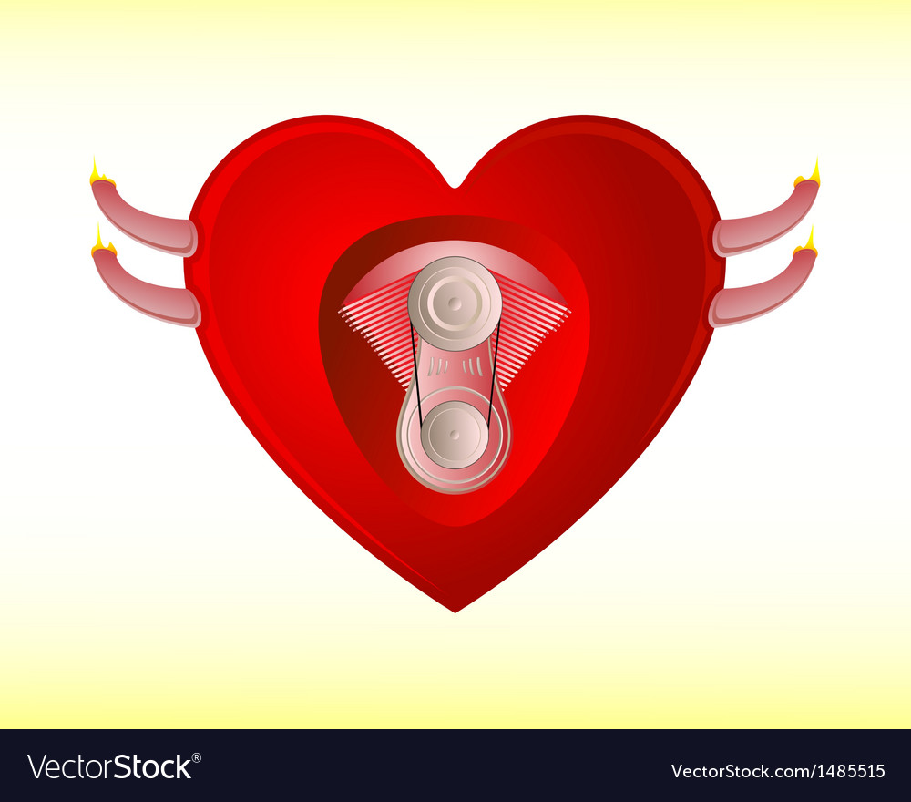 Heart engine vector | Price: 1 Credit (USD $1)