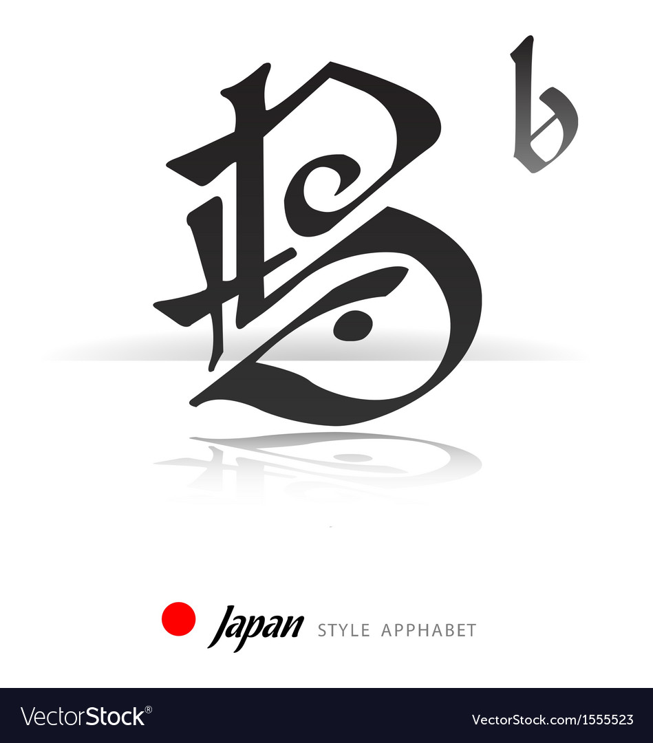 English alphabet in japanese style - b - vector | Price: 1 Credit (USD $1)