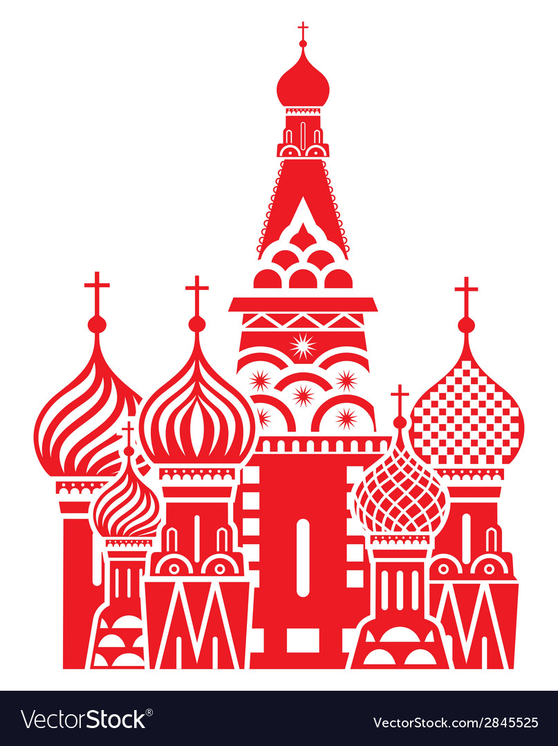 Moscow symbol red resize vector | Price: 1 Credit (USD $1)