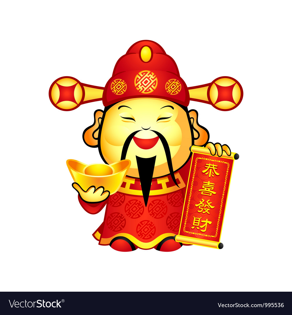 Chinese prosperity god vector | Price: 1 Credit (USD $1)