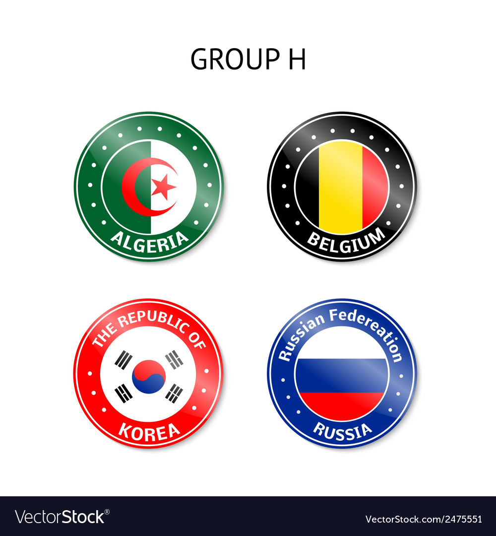 Brazil 2014 group h vector | Price: 1 Credit (USD $1)