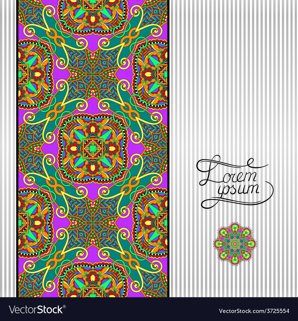 Geometric background vintage ornamental design vector | Price: 1 Credit (USD $1)