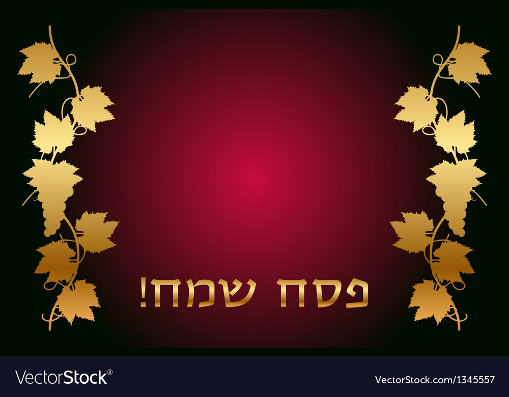 Happy passover hebrew wish card vector | Price: 1 Credit (USD $1)