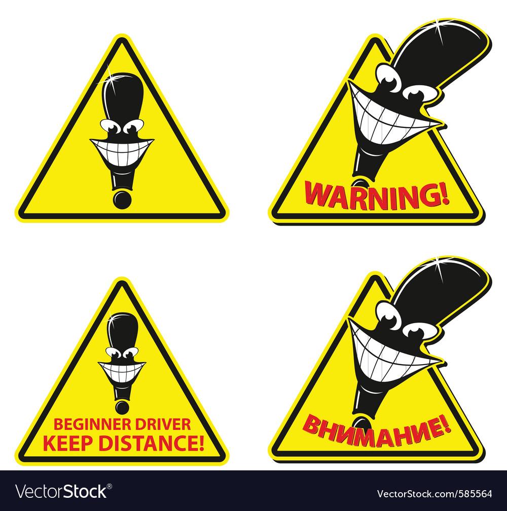 Warning sign fun vector | Price: 1 Credit (USD $1)