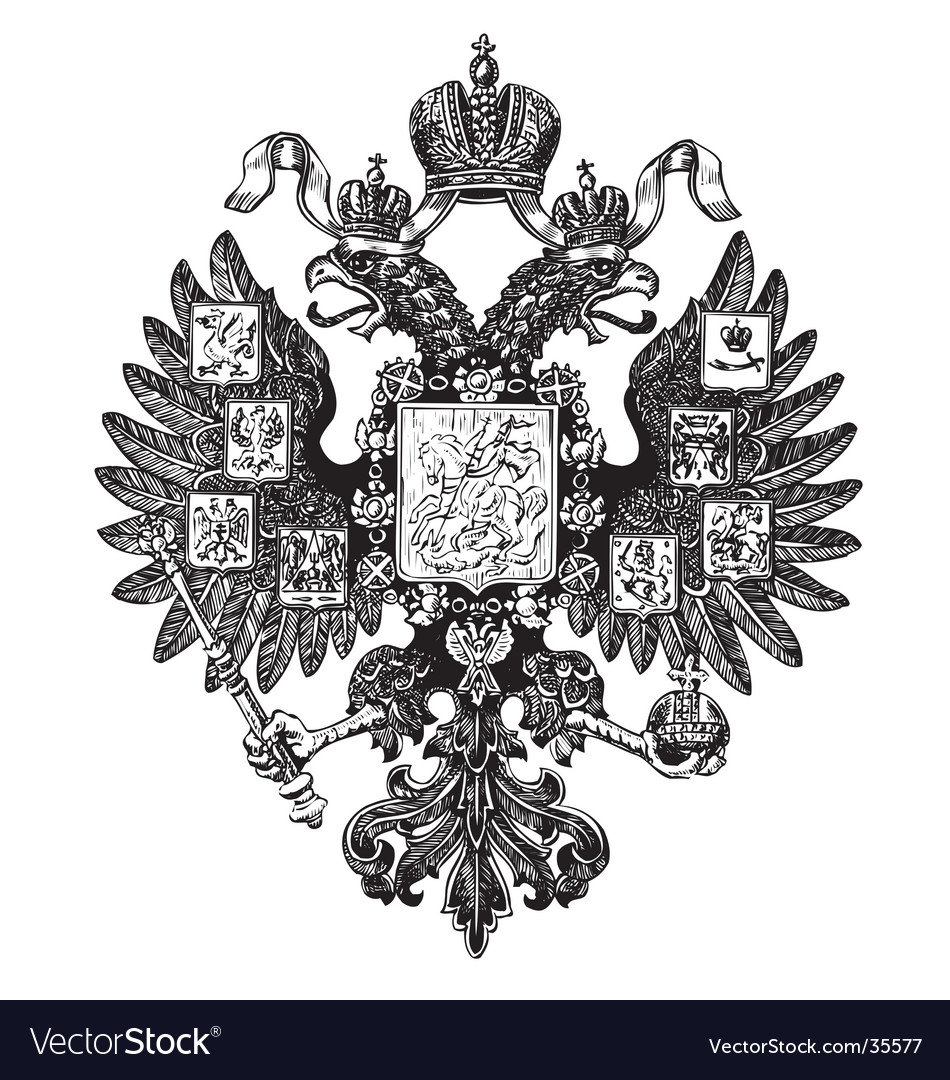 Russian heraldry emblem vector | Price: 1 Credit (USD $1)