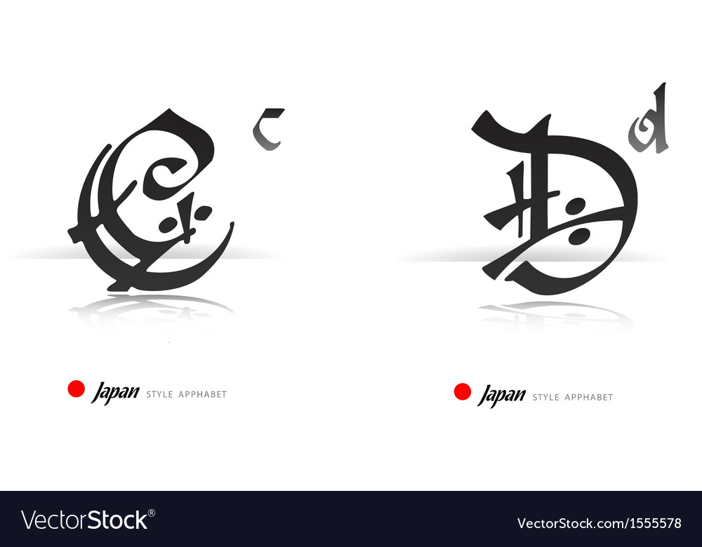 English alphabet in japanese style - d - vector | Price: 1 Credit (USD $1)