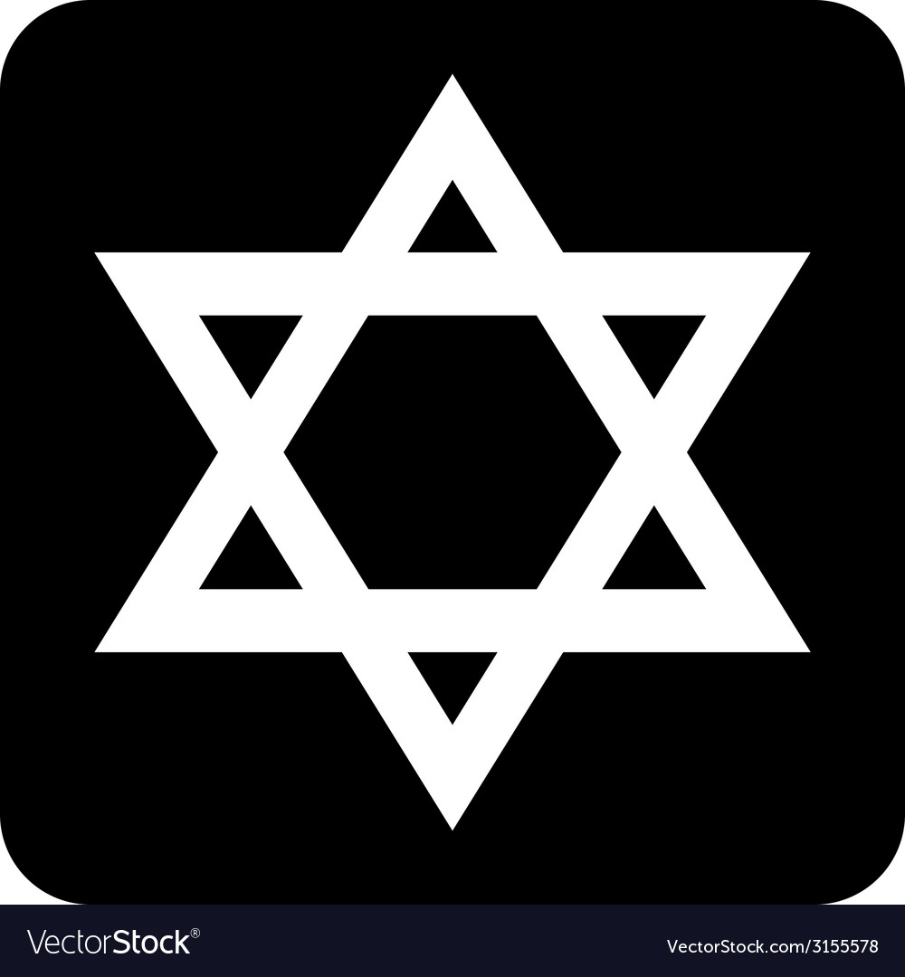 Magen david symbol button vector | Price: 1 Credit (USD $1)