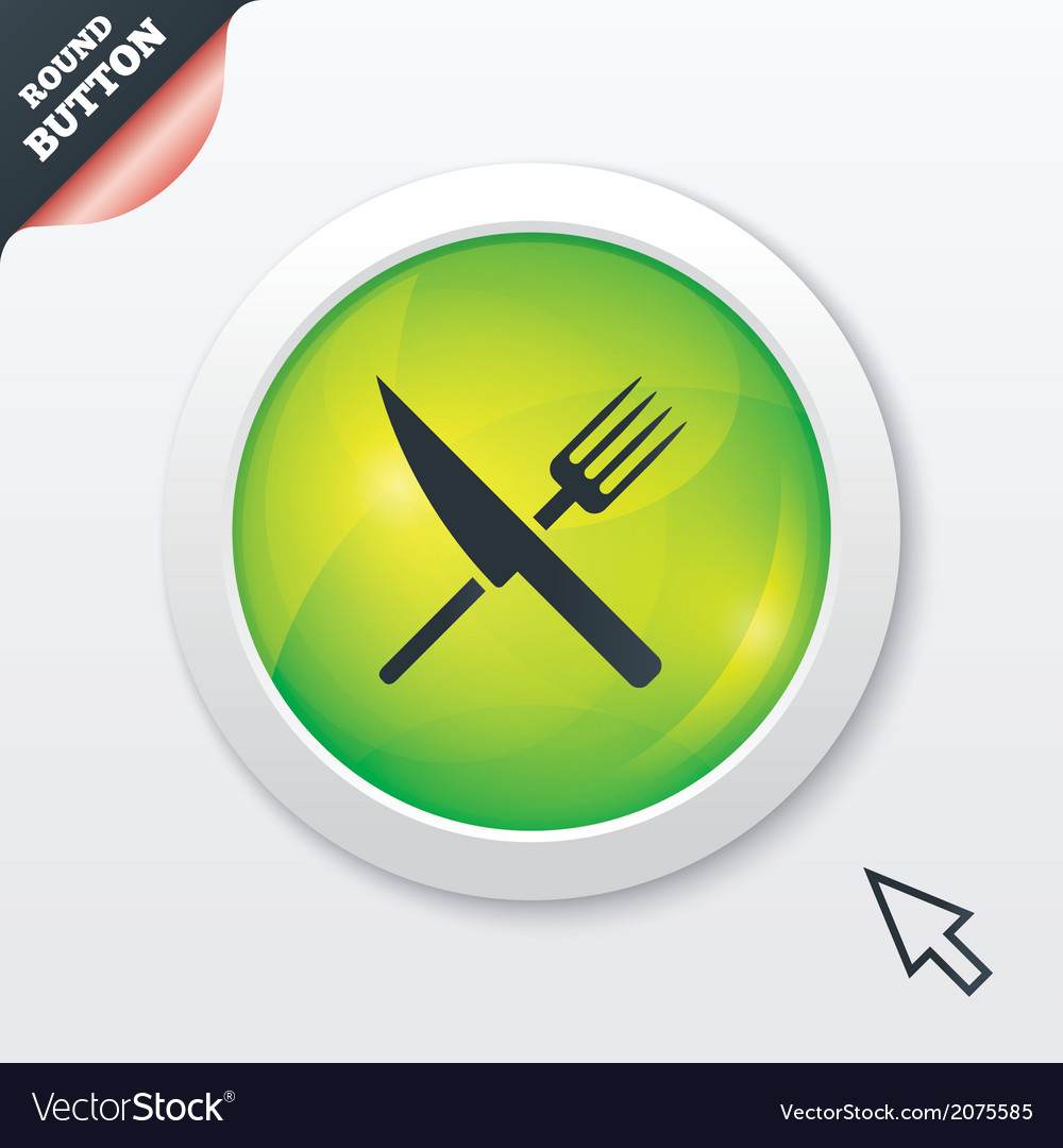Food sign icon cutlery symbol knife and fork vector | Price: 1 Credit (USD $1)