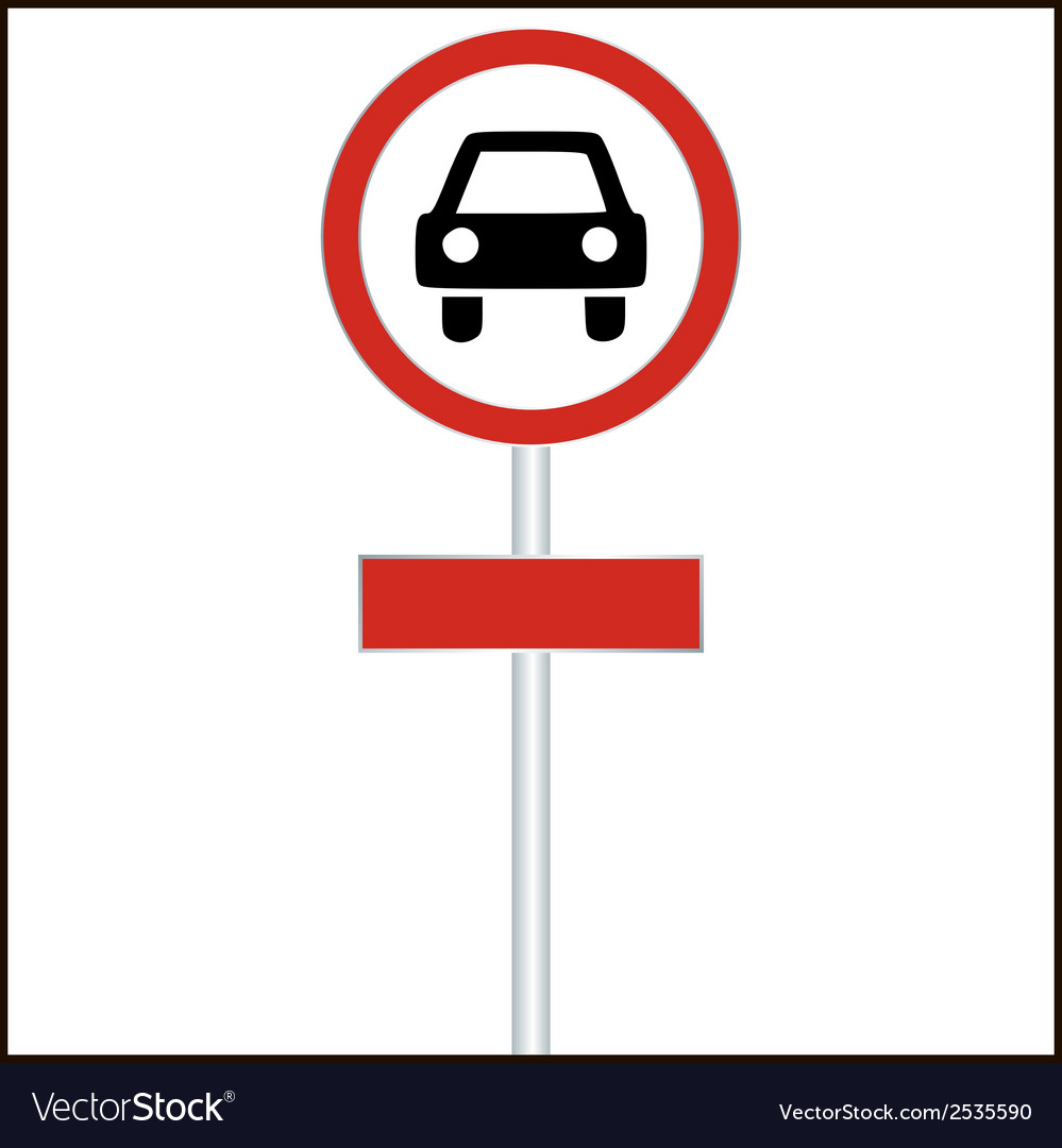 Red sign with car - vector | Price: 1 Credit (USD $1)