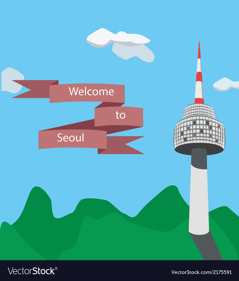 Seoul tower in south korea vector | Price: 1 Credit (USD $1)