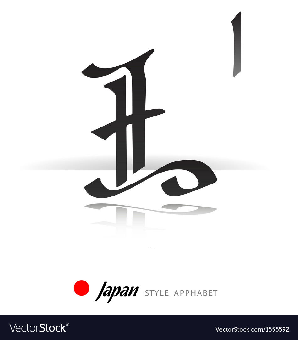 English alphabet in japanese style - l - vector | Price: 1 Credit (USD $1)