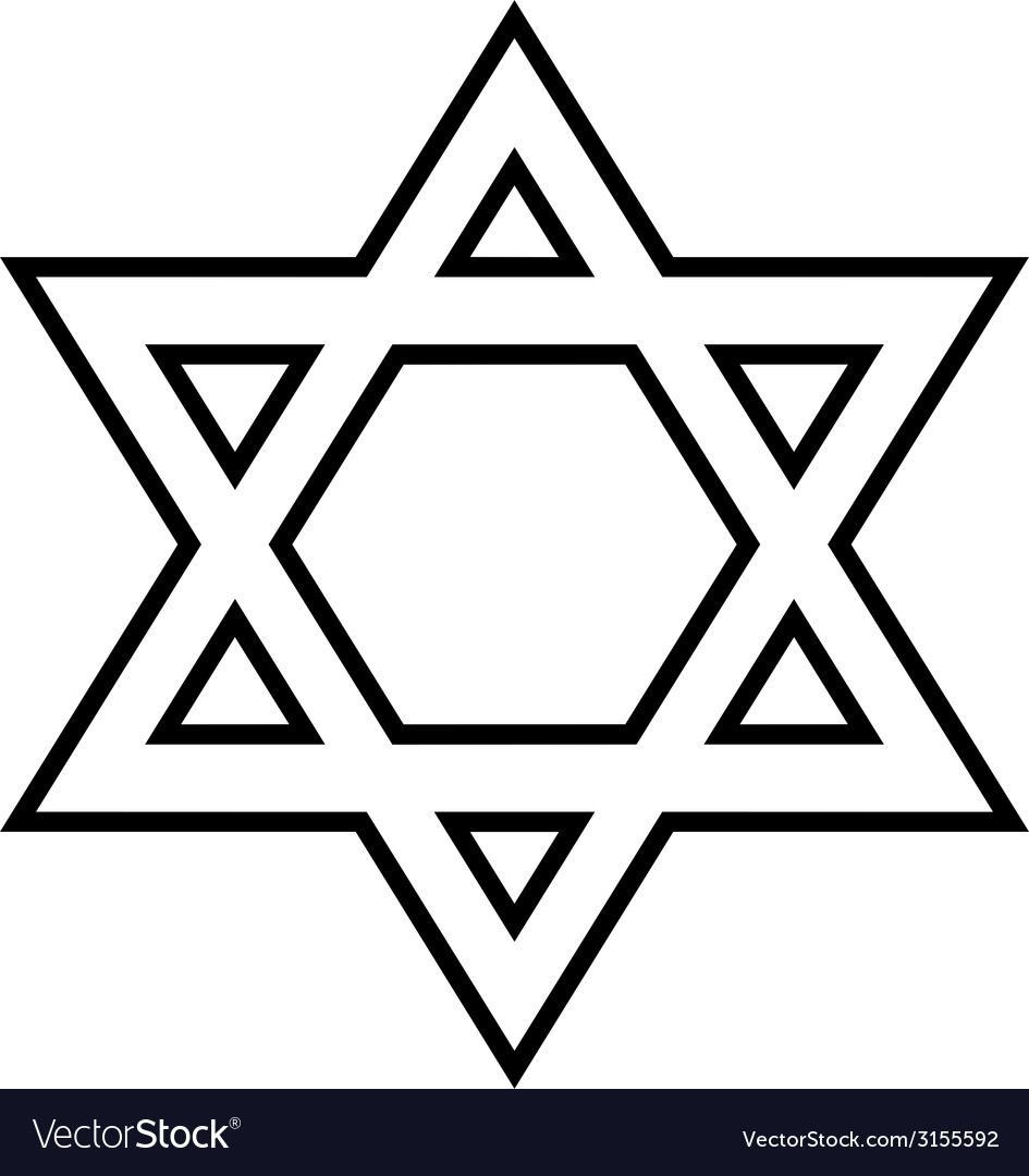 Magen david icon vector | Price: 1 Credit (USD $1)