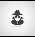 Anonymous icon vector