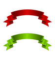 Red and green ribbon vector