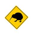 Kiwi warning sign vector