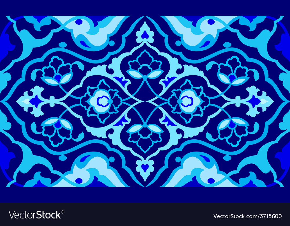 Blue artistic ottoman pattern series fifty seven vector | Price: 1 Credit (USD $1)