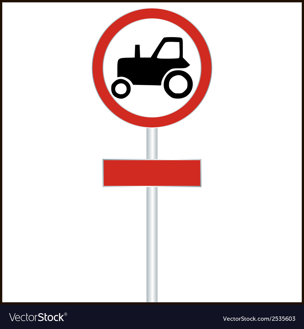 Tractor sign on white - vector | Price: 1 Credit (USD $1)