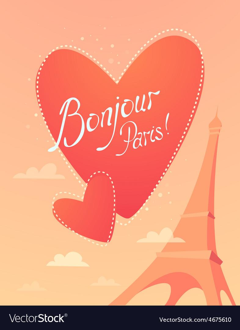 Love in paris bonjour paris vector | Price: 1 Credit (USD $1)
