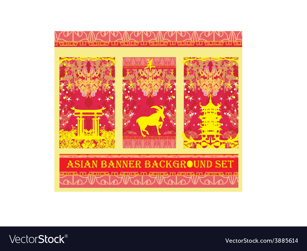 Year of the goat banners set vector | Price: 1 Credit (USD $1)