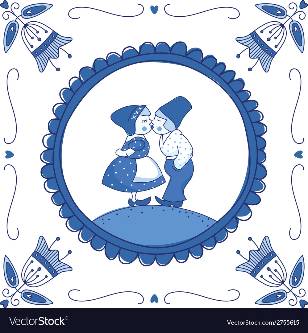 Delft blue children vector | Price: 1 Credit (USD $1)