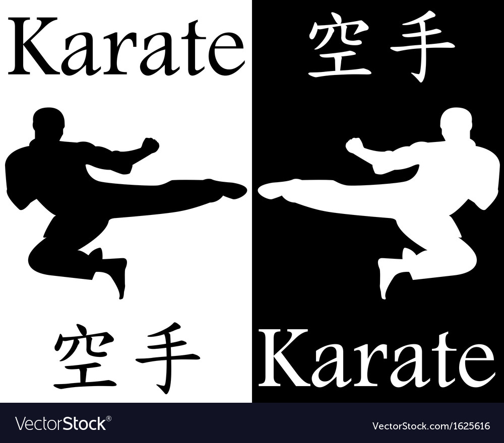Karate kick in the jump vector | Price: 1 Credit (USD $1)