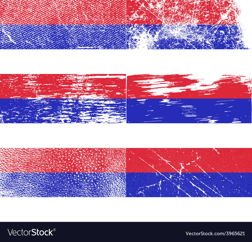 Flag of republika srpska with old texture vector   Price: 1 Credit (USD $1)