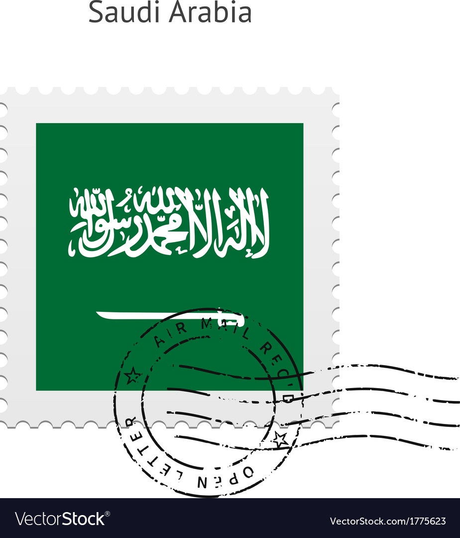 Saudi arabia flag postage stamp vector | Price: 1 Credit (USD $1)