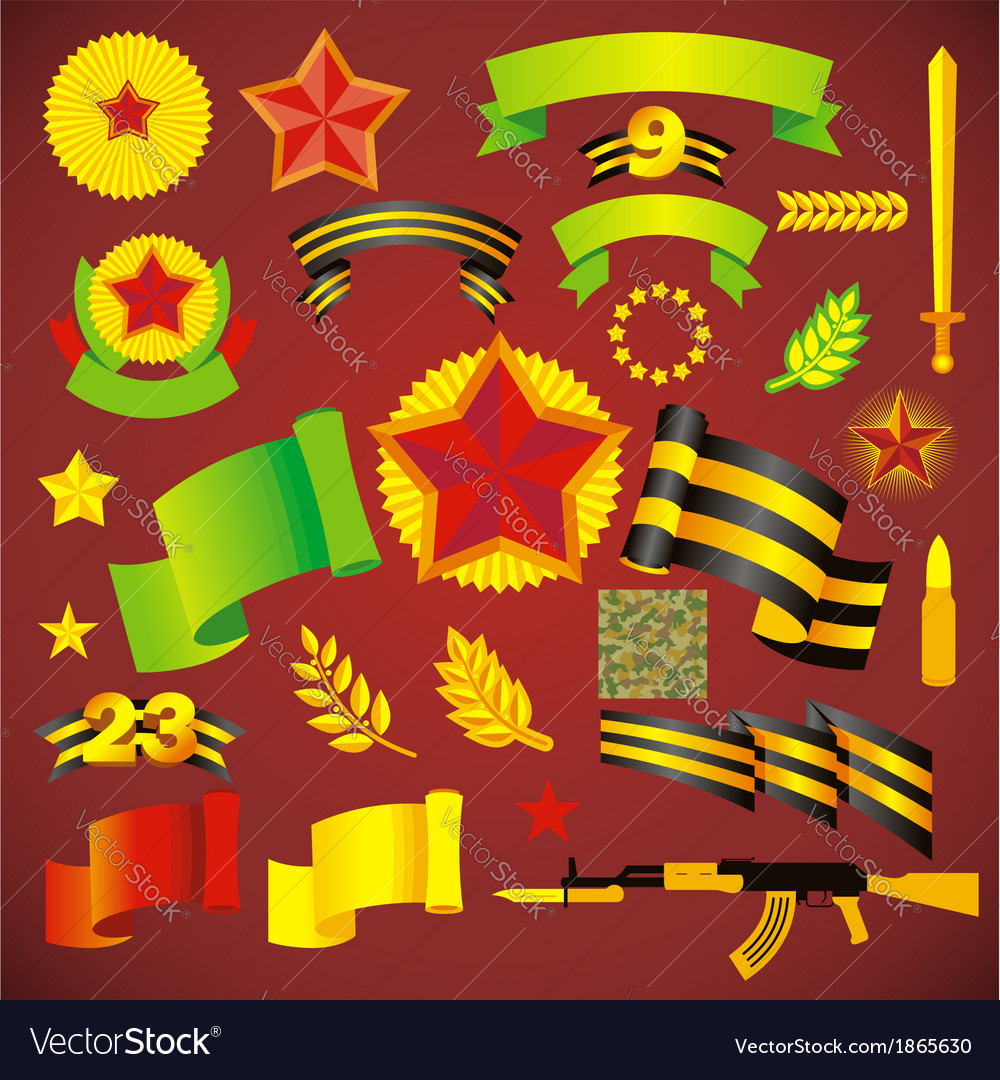 Army day holiday element set no transparent vector | Price: 1 Credit (USD $1)