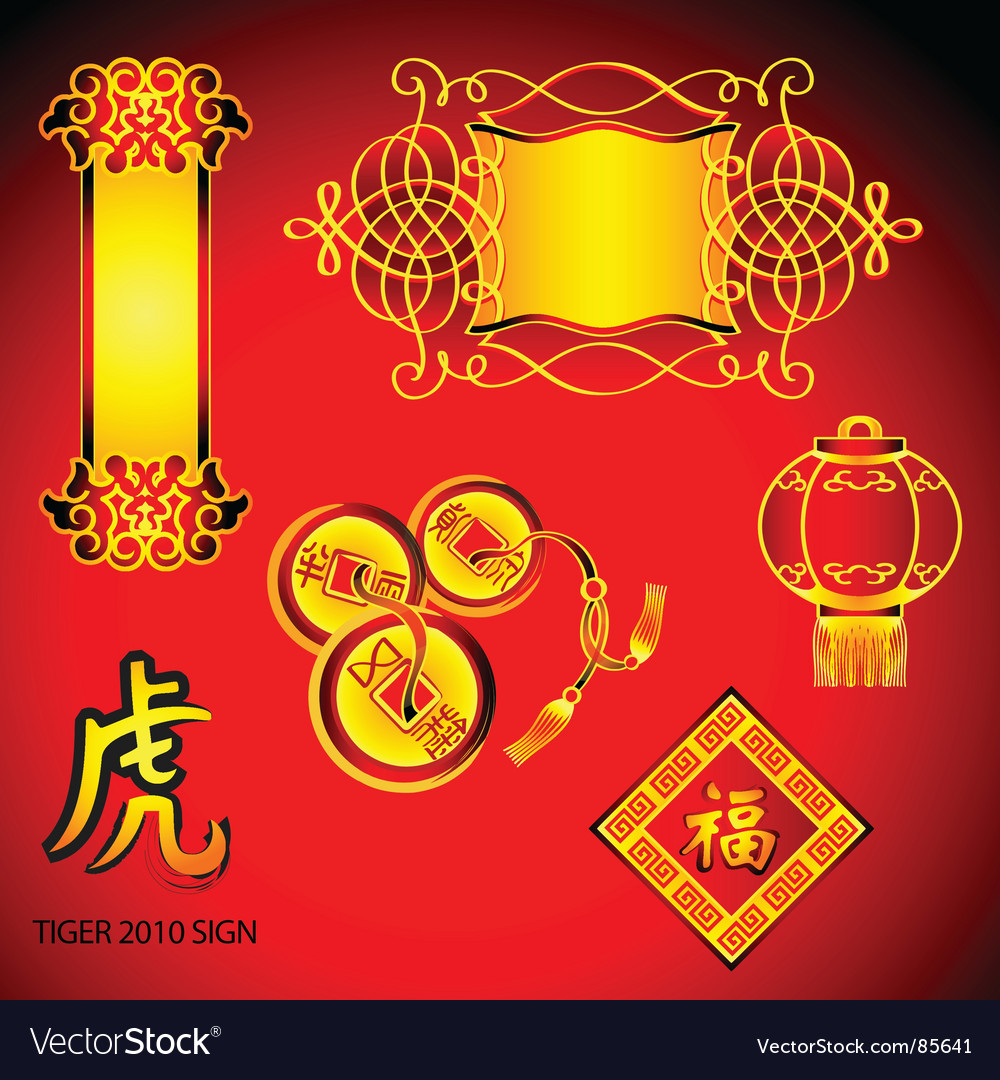 Chinese new year vector   Price: 1 Credit (USD $1)