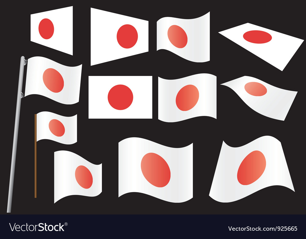 Flag of japan vector | Price: 1 Credit (USD $1)