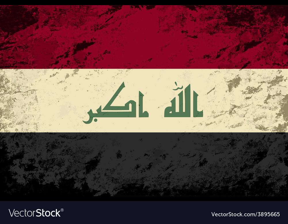 Iraqi flag grunge background vector | Price: 1 Credit (USD $1)