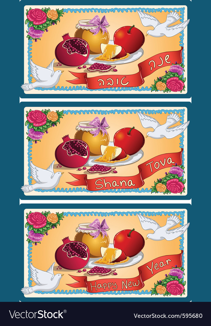 Shana tova happy new year card vector | Price: 3 Credit (USD $3)