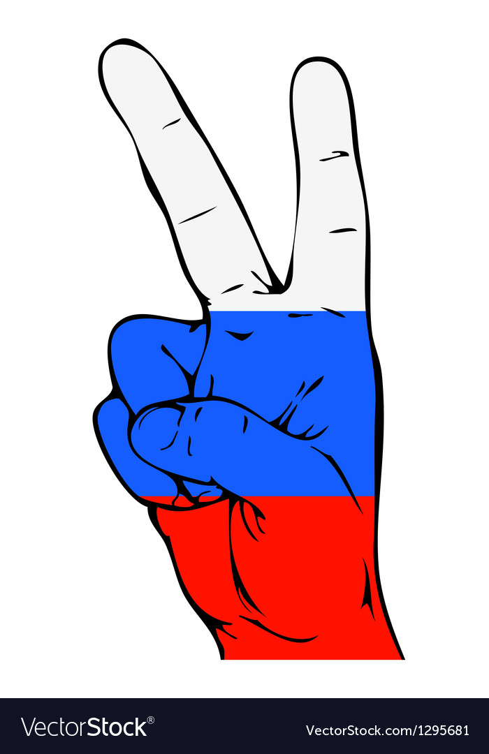 Peace sign of the russian flag vector | Price: 1 Credit (USD $1)