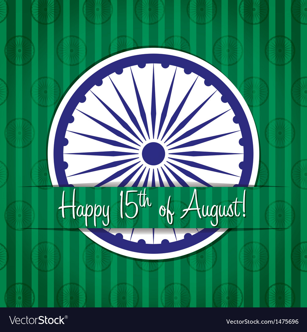 Indian independence day vector | Price: 1 Credit (USD $1)