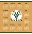 Year of the goat 2015 calendar vector