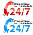 24 7 availability vector