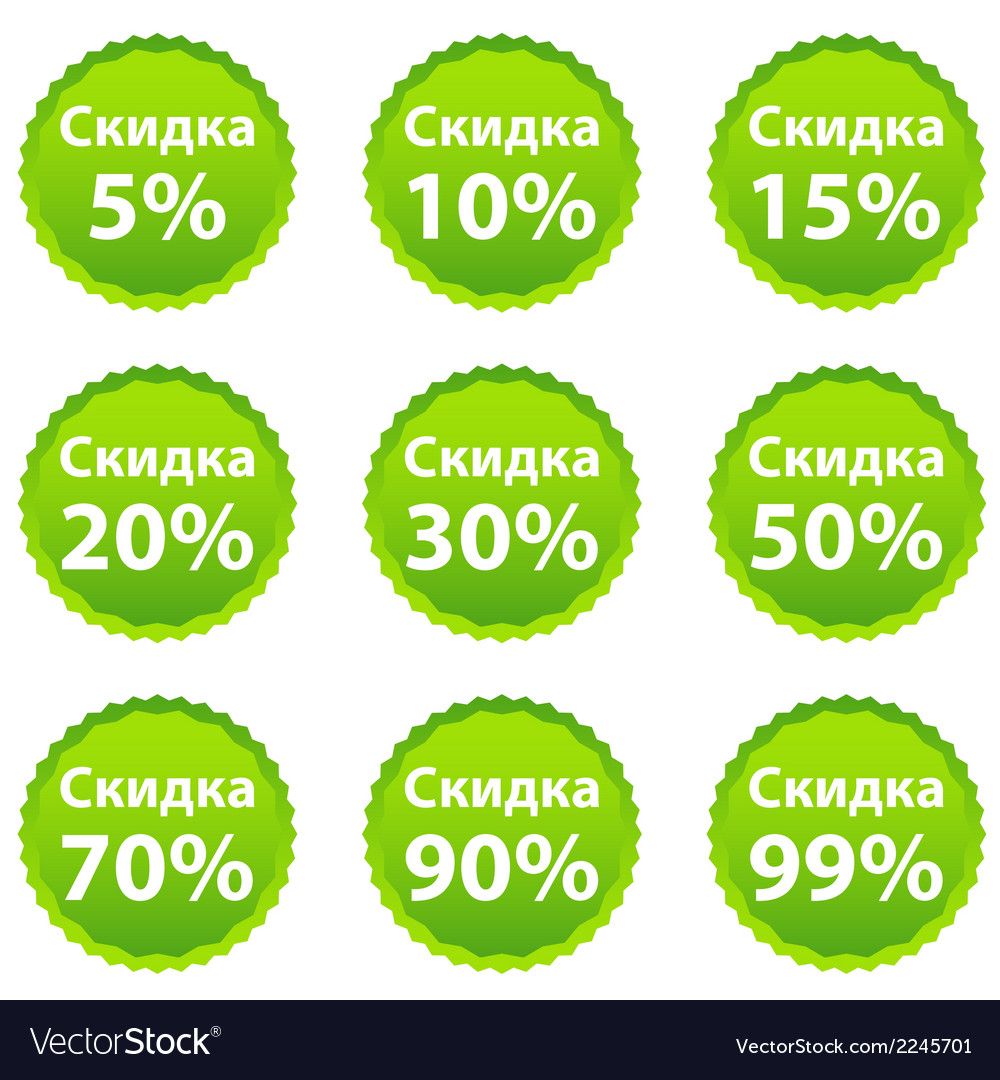Discount icons set vector | Price: 1 Credit (USD $1)