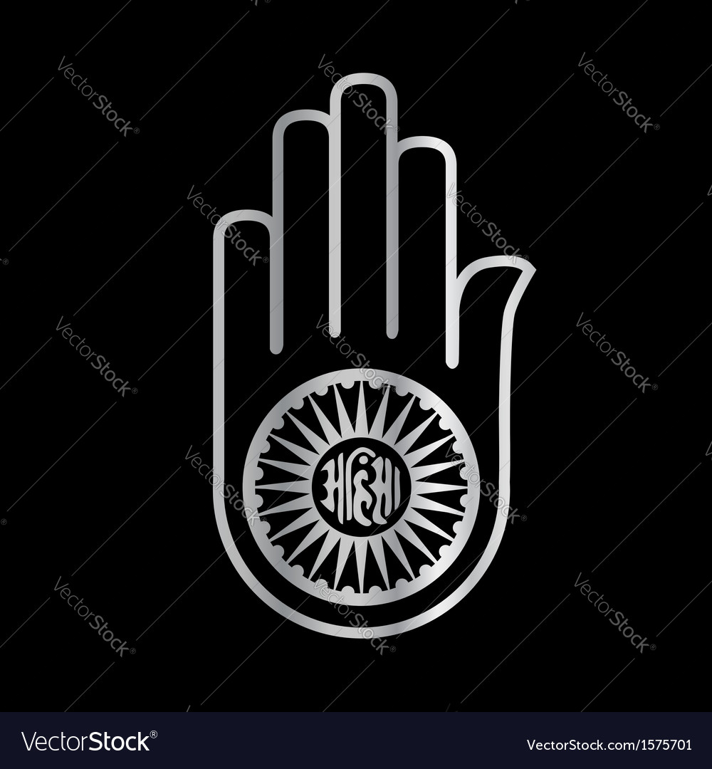 Religious symbol of jainism- ahimsa hand vector | Price: 1 Credit (USD $1)