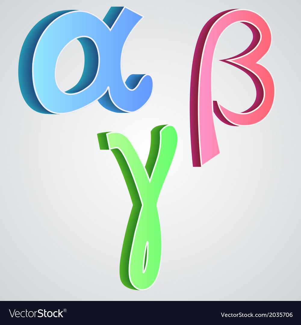 Alpha beta gamma greek alphabet vector | Price: 1 Credit (USD $1)