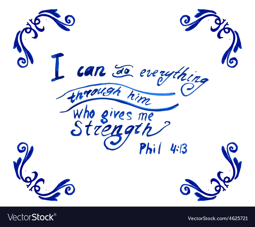 I can do everything through him who gives me vector | Price: 1 Credit (USD $1)