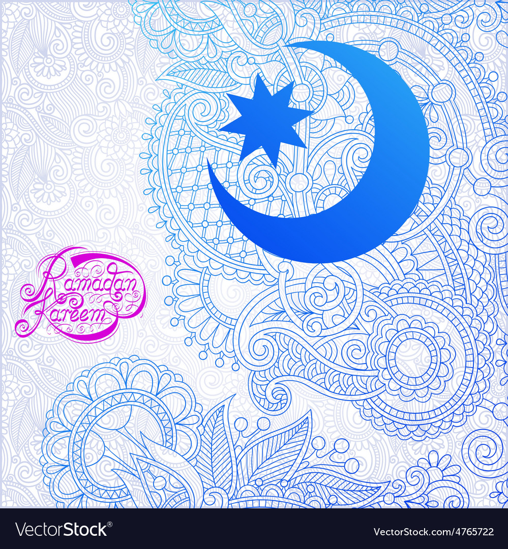 Design for holy month of muslim community festival vector | Price: 1 Credit (USD $1)