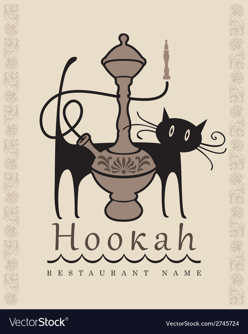 Hookah cat vector | Price: 1 Credit (USD $1)