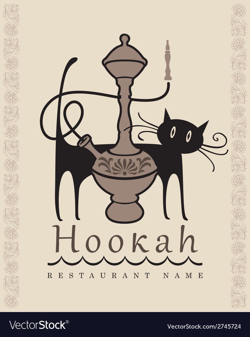 Hookah cat vector | Price: 1 Credit (USD $1)