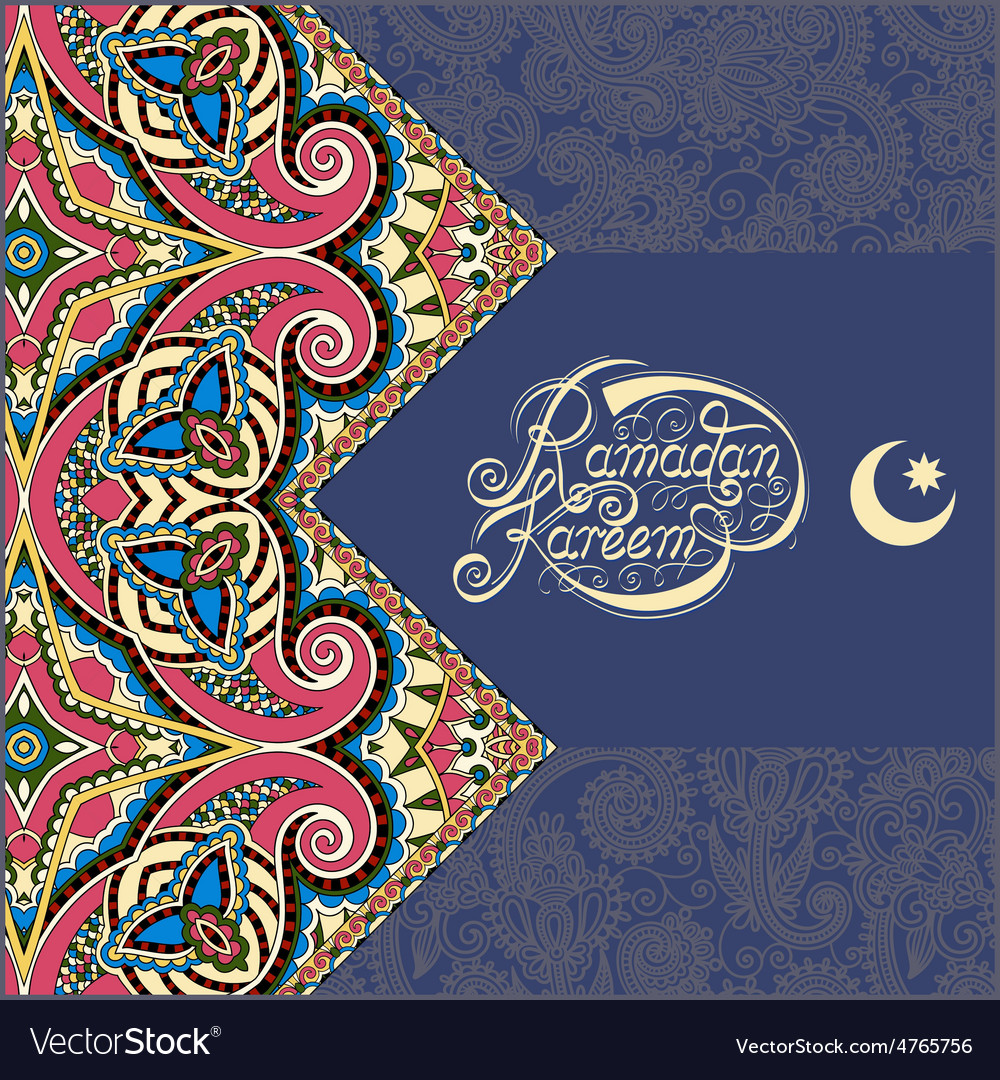 Design for holy month of muslim community vector | Price: 1 Credit (USD $1)