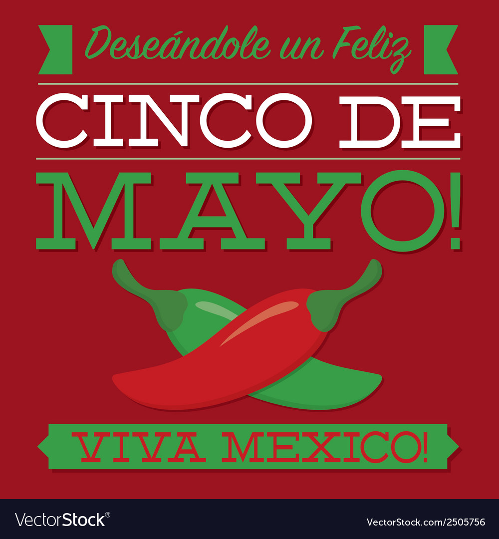 Retro style cinco de mayo card in format vector | Price: 1 Credit (USD $1)