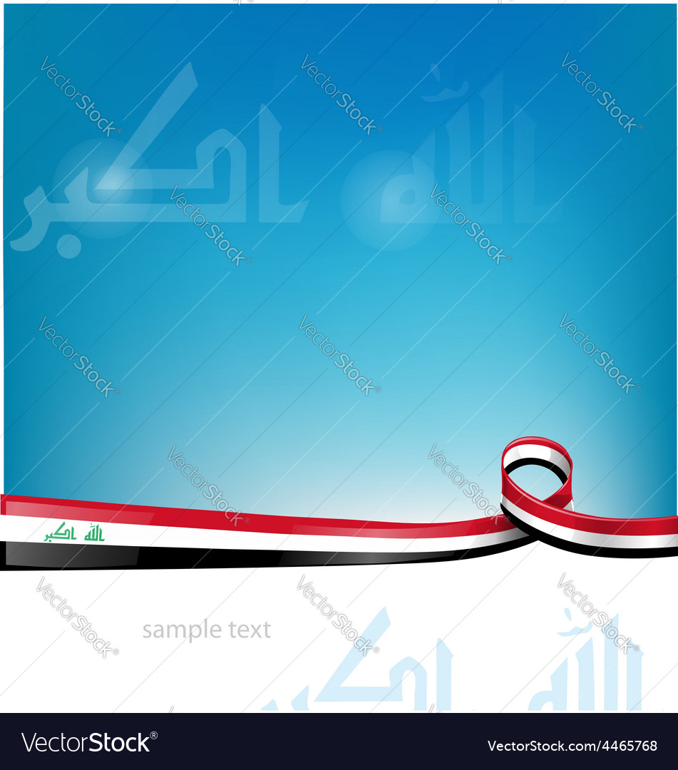 Iraq flag on background vector | Price: 1 Credit (USD $1)