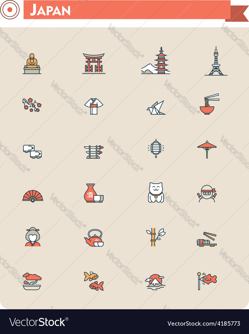 Japan travel icon set vector | Price: 1 Credit (USD $1)