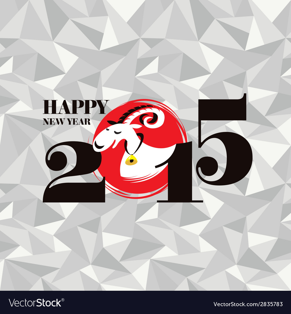 New year greeting card with goat vector | Price: 1 Credit (USD $1)