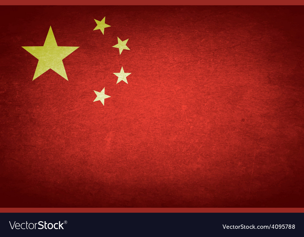 Grunge flag of china vector | Price: 1 Credit (USD $1)